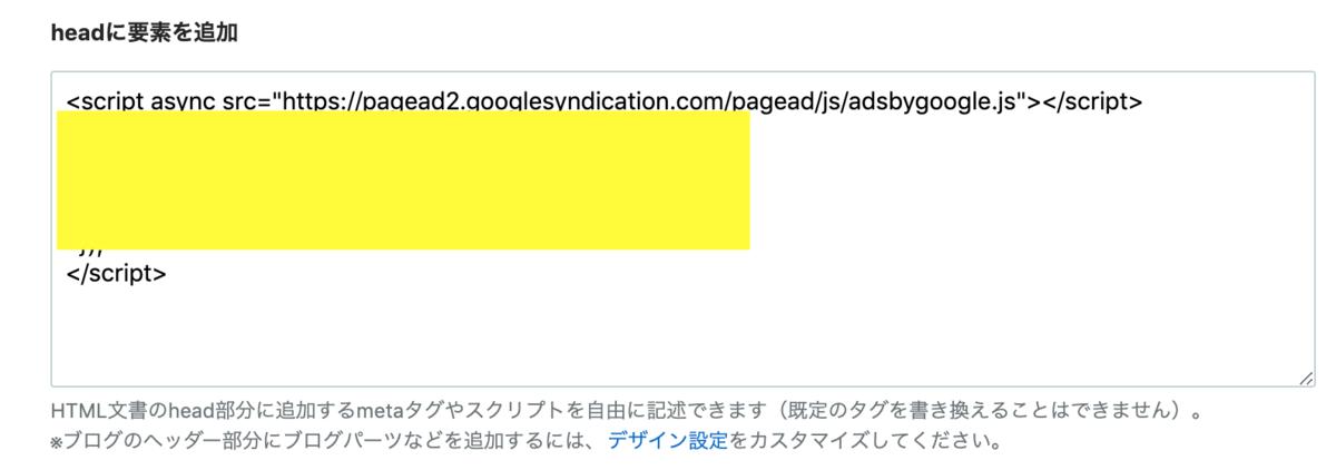 f:id:Qshima:20190709220600p:plain