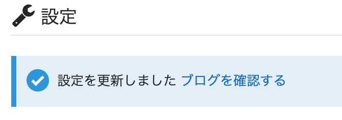 f:id:Qshima:20190709220707p:plain