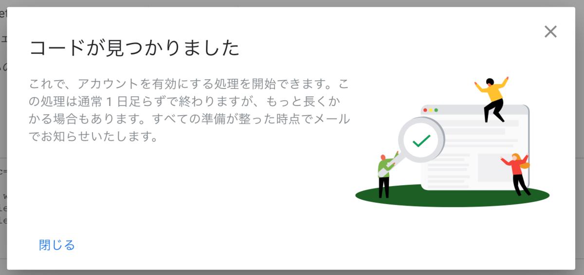 f:id:Qshima:20190711212131p:plain