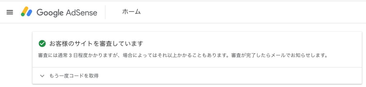 f:id:Qshima:20190711212731p:plain
