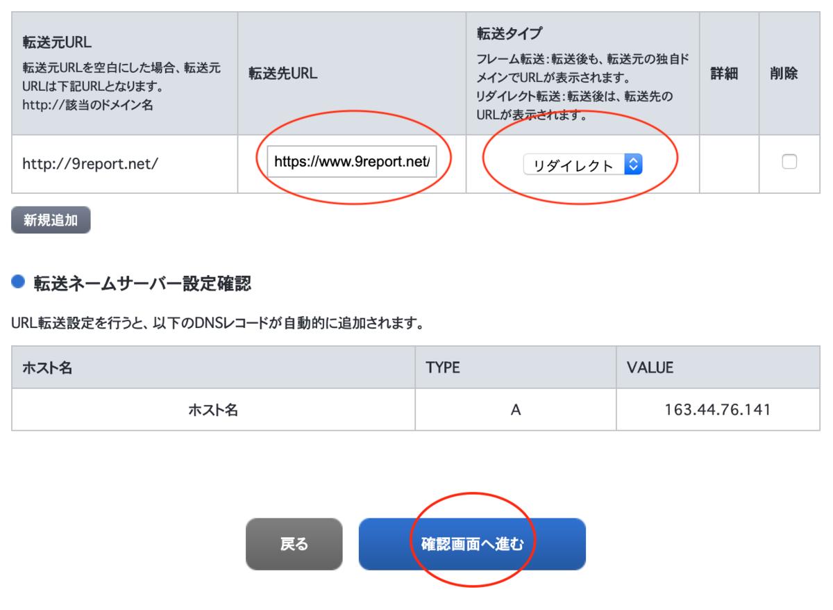 f:id:Qshima:20190711214010p:plain