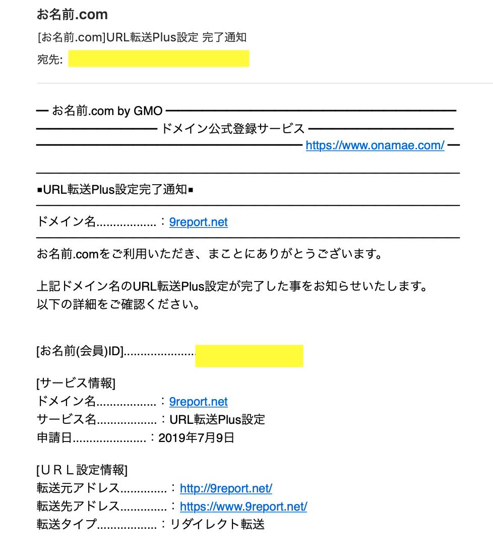 f:id:Qshima:20190711214050p:plain