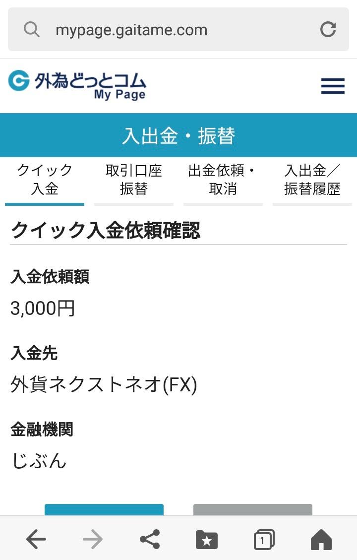 f:id:Qshima:20190713201238j:plain