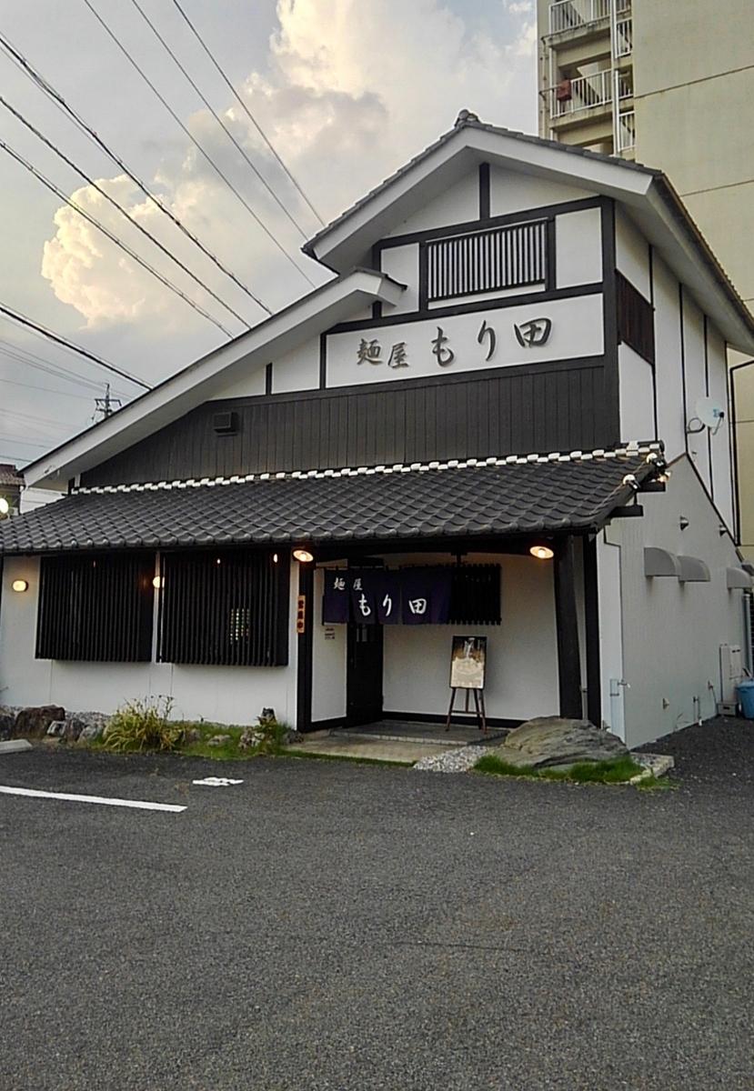 f:id:Qshima:20190717200913j:plain