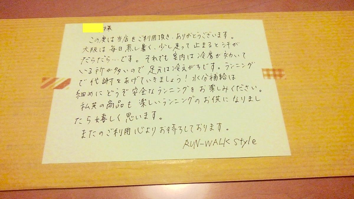 f:id:Qshima:20190718221442j:plain