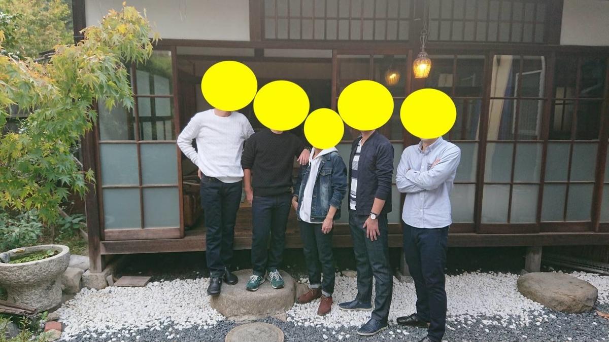 f:id:Qshima:20190813073436j:plain