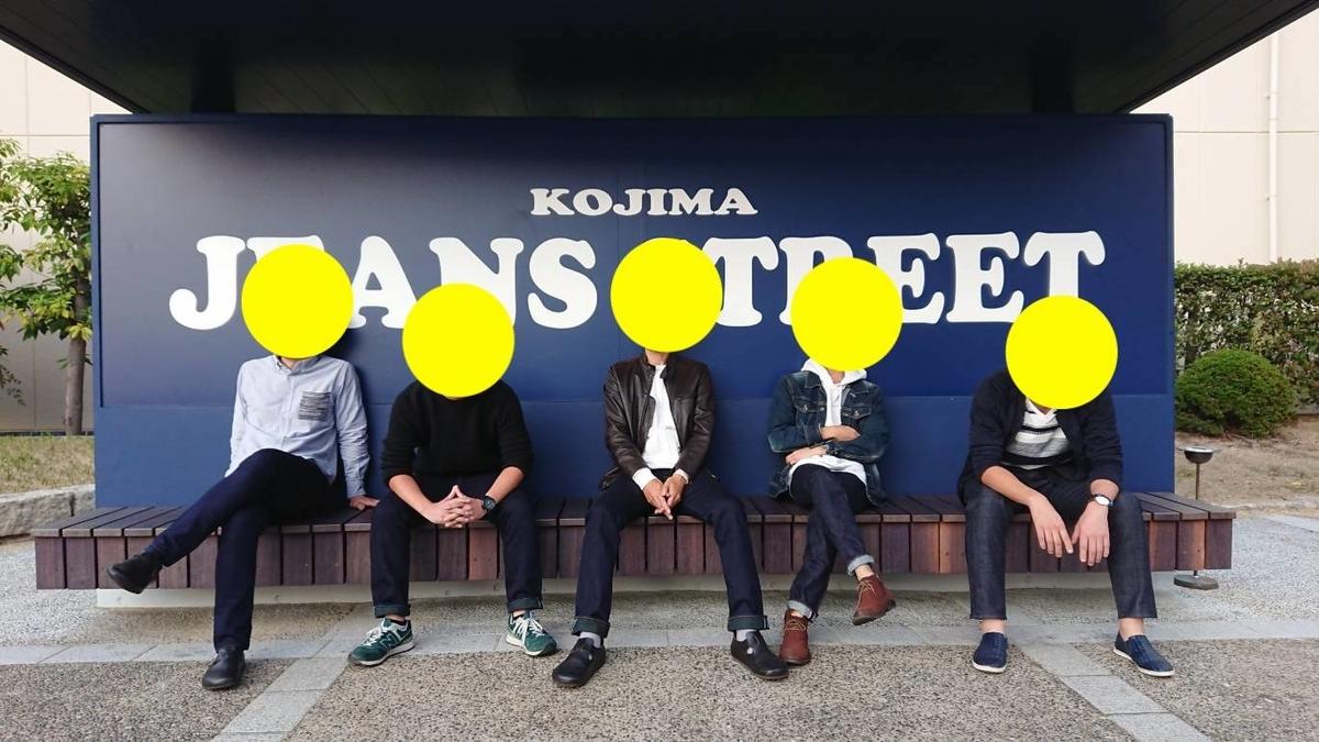 f:id:Qshima:20190813074507j:plain
