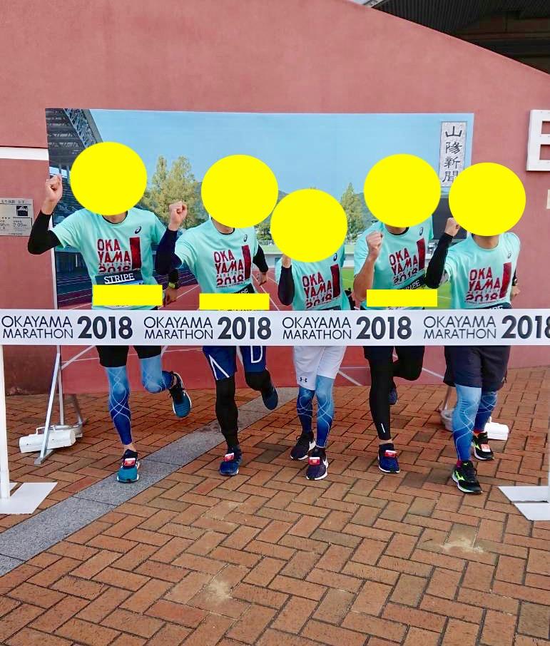 f:id:Qshima:20190813202905j:plain