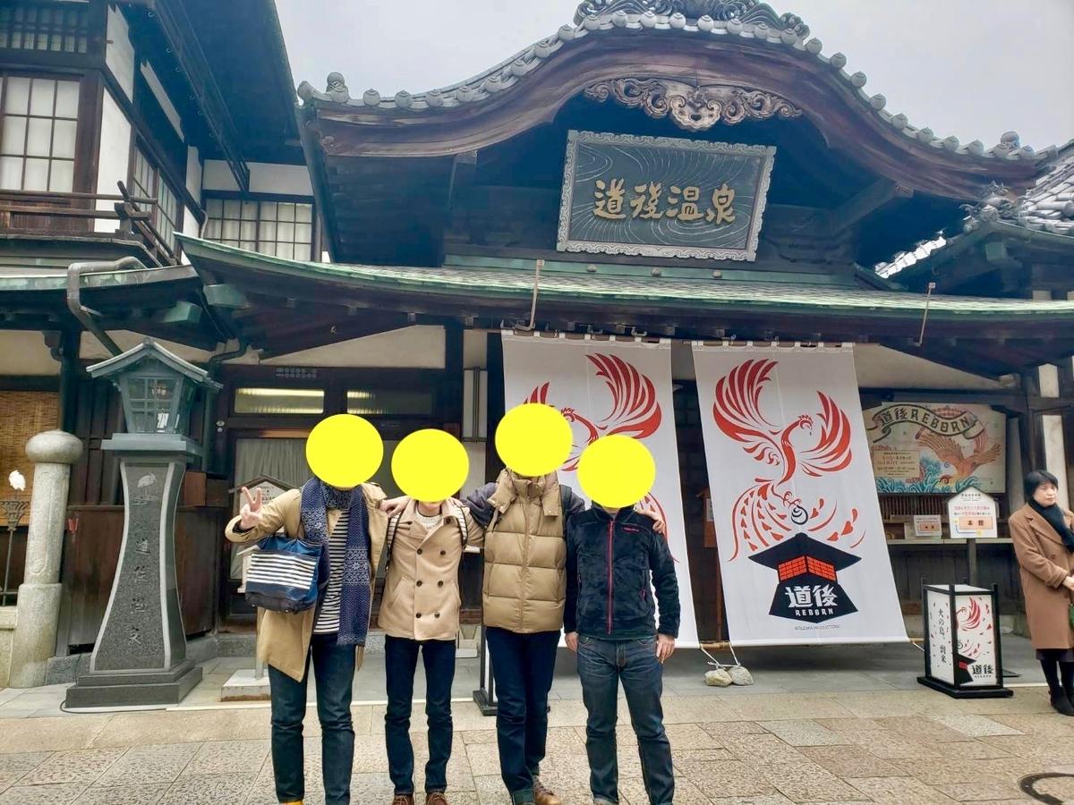 f:id:Qshima:20190815182648j:plain