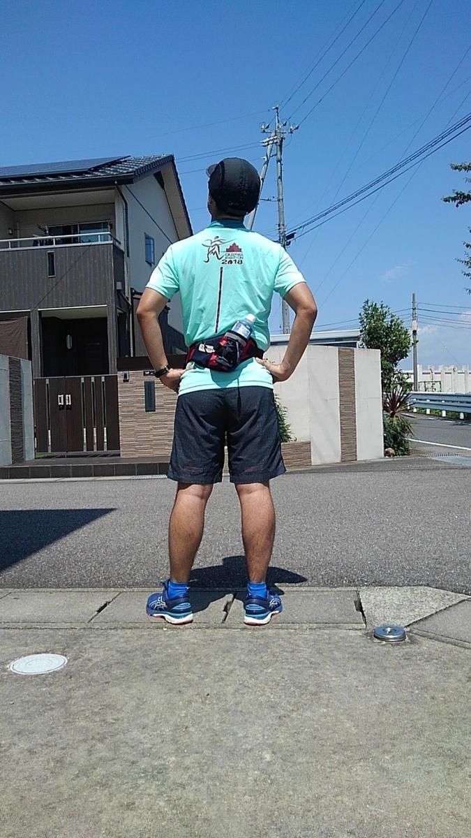 f:id:Qshima:20190825213735j:plain