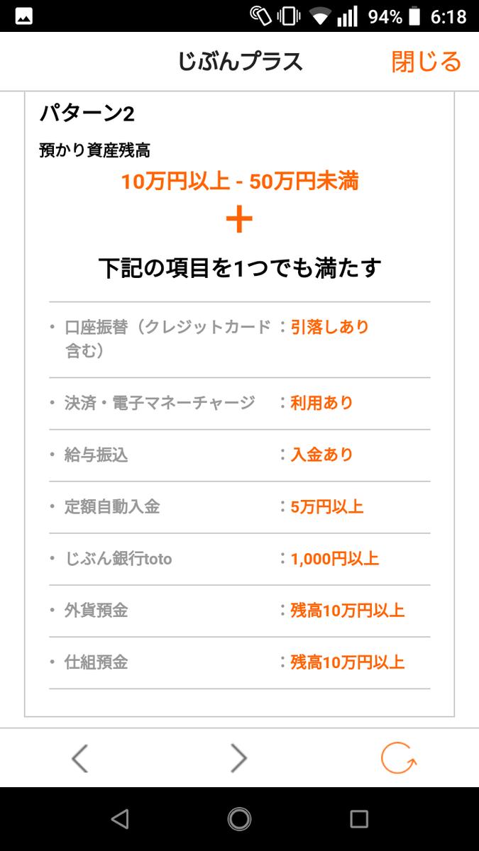 f:id:Qshima:20190903221532p:plain