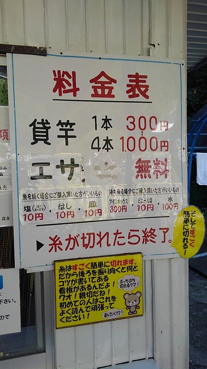 f:id:Qshima:20191008205149j:plain