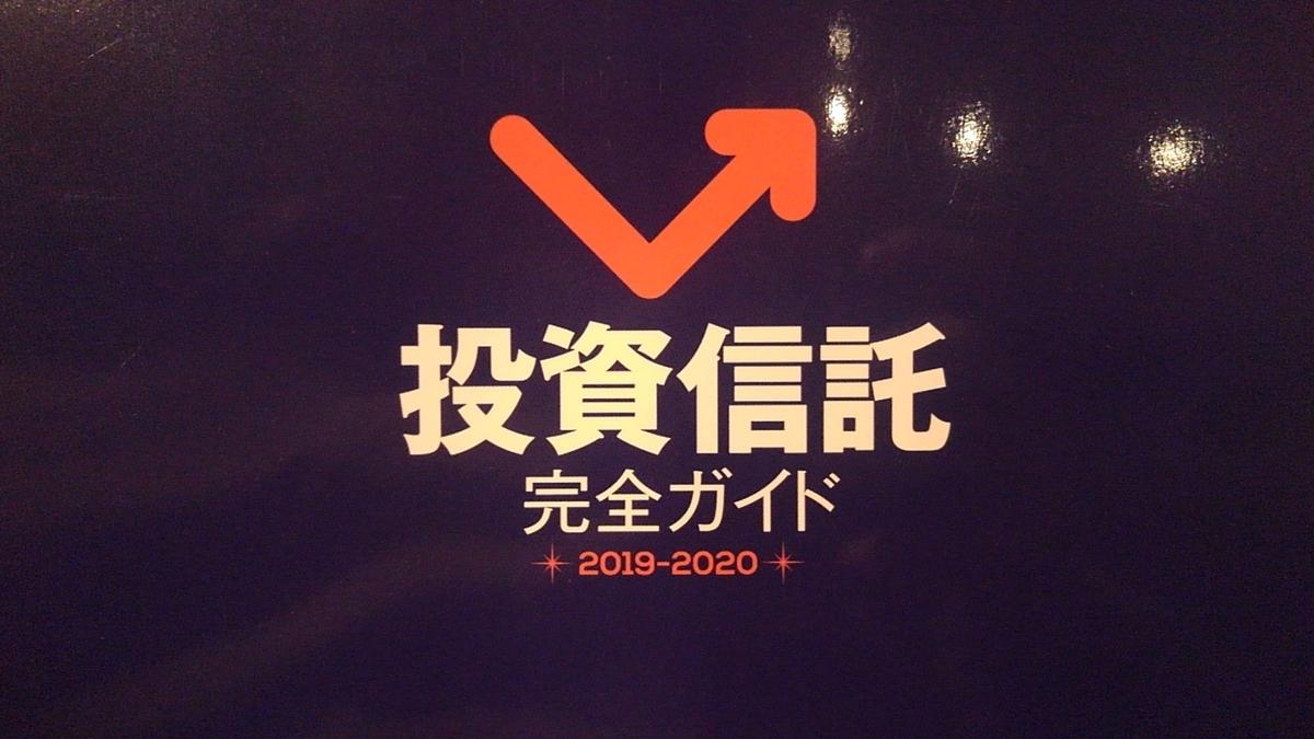 f:id:Qshima:20191018202817j:plain