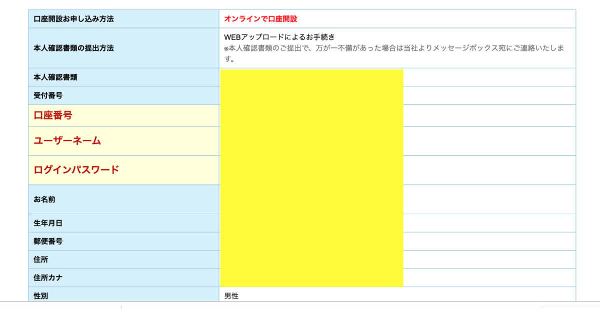 f:id:Qshima:20191021210225p:plain