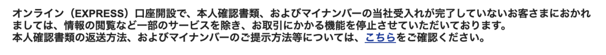 f:id:Qshima:20191021211540p:plain