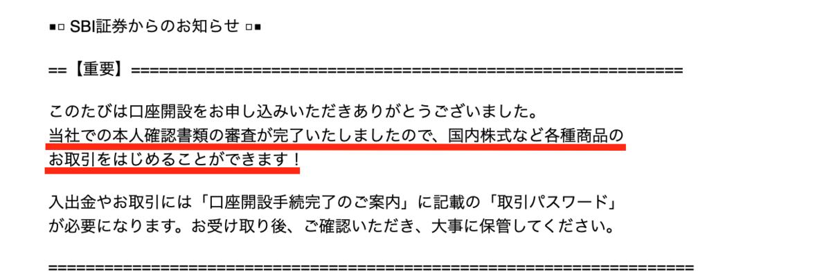 f:id:Qshima:20191024211804p:plain
