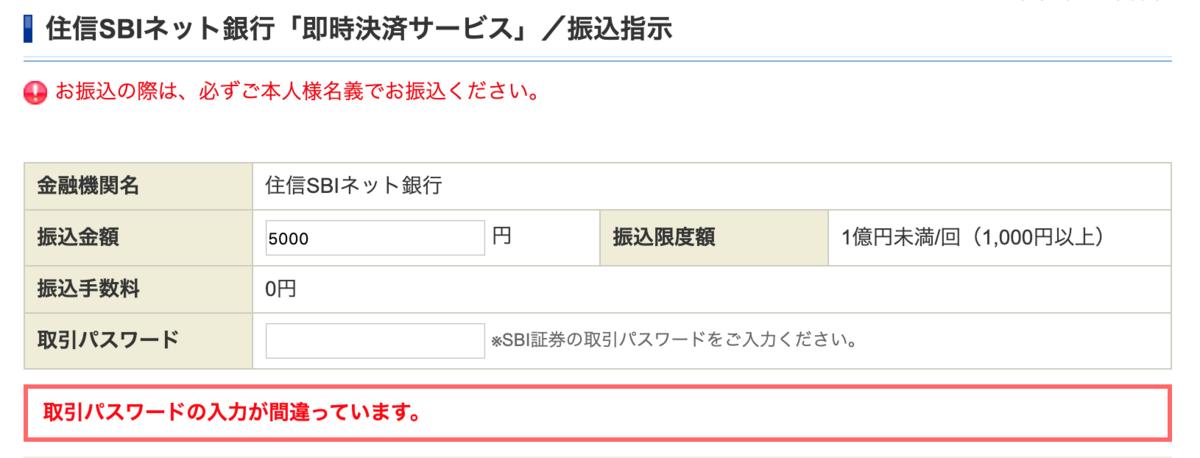 f:id:Qshima:20191024215433p:plain