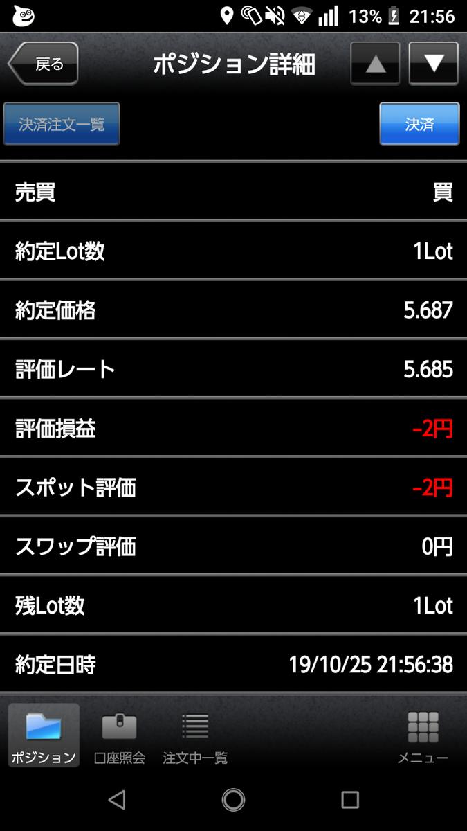 f:id:Qshima:20191025221725p:plain