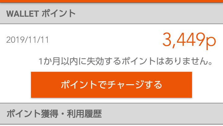 f:id:Qshima:20191111204416p:plain