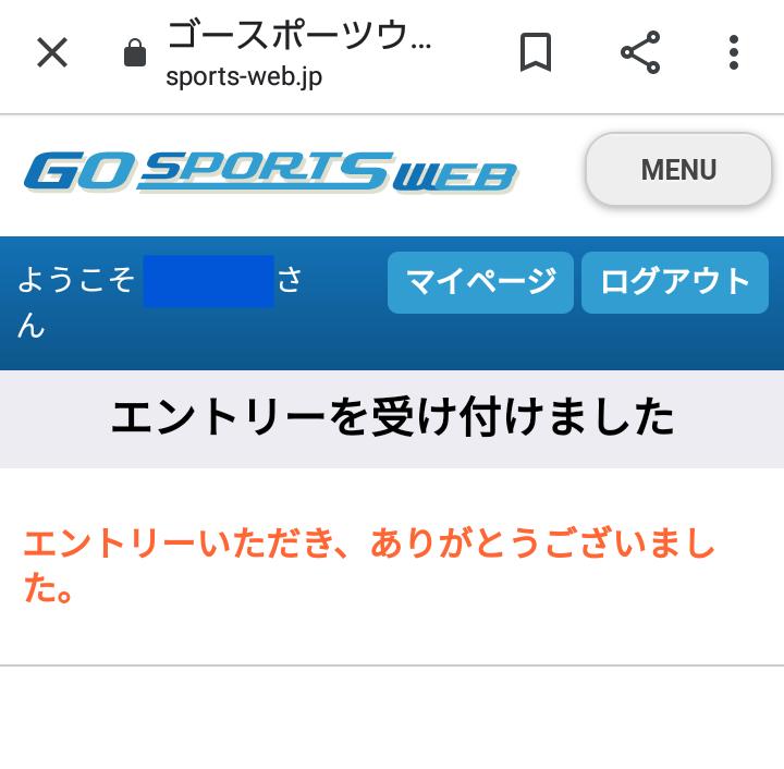 f:id:Qshima:20191115230648p:plain