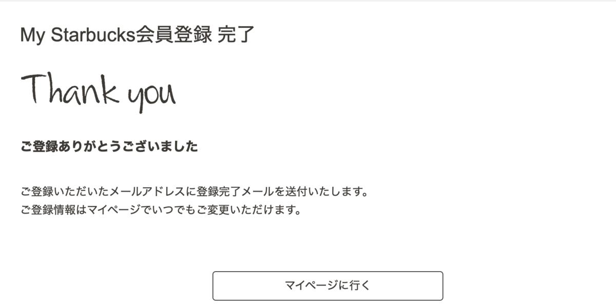 f:id:Qshima:20191126200533p:plain