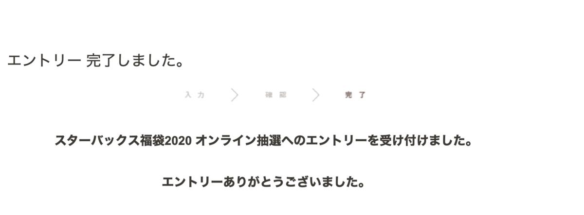 f:id:Qshima:20191126200625p:plain