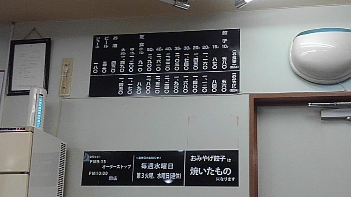 f:id:Qshima:20191127215459j:plain