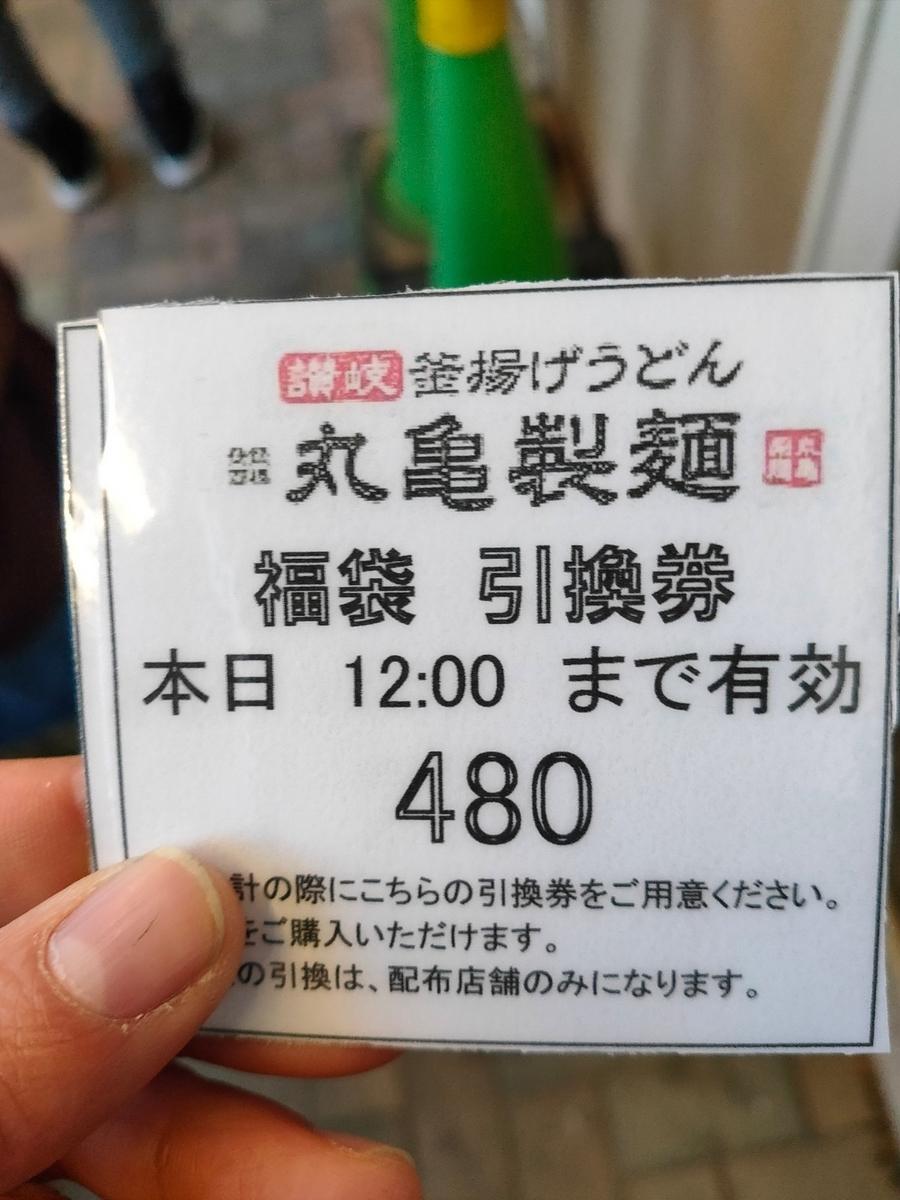 f:id:Qshima:20200103203358j:plain