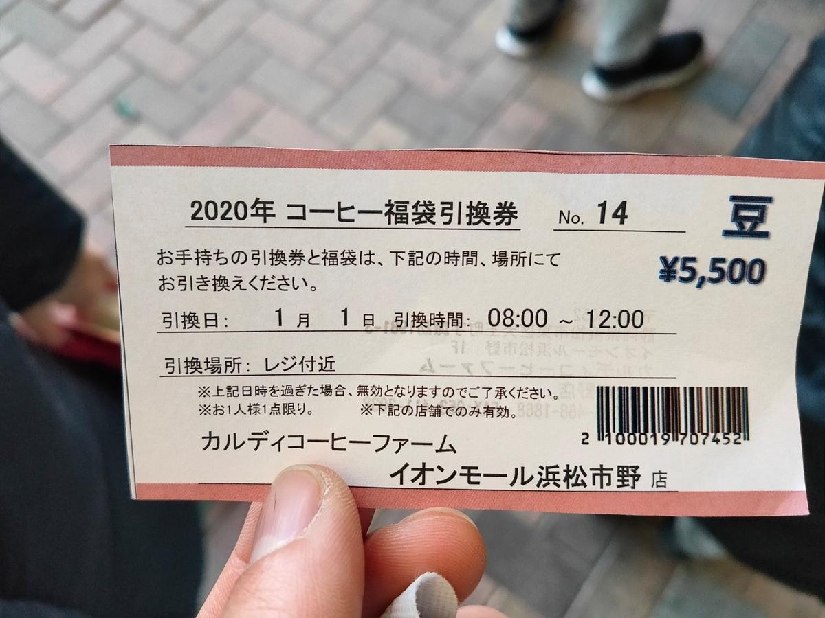 f:id:Qshima:20200103203435j:plain