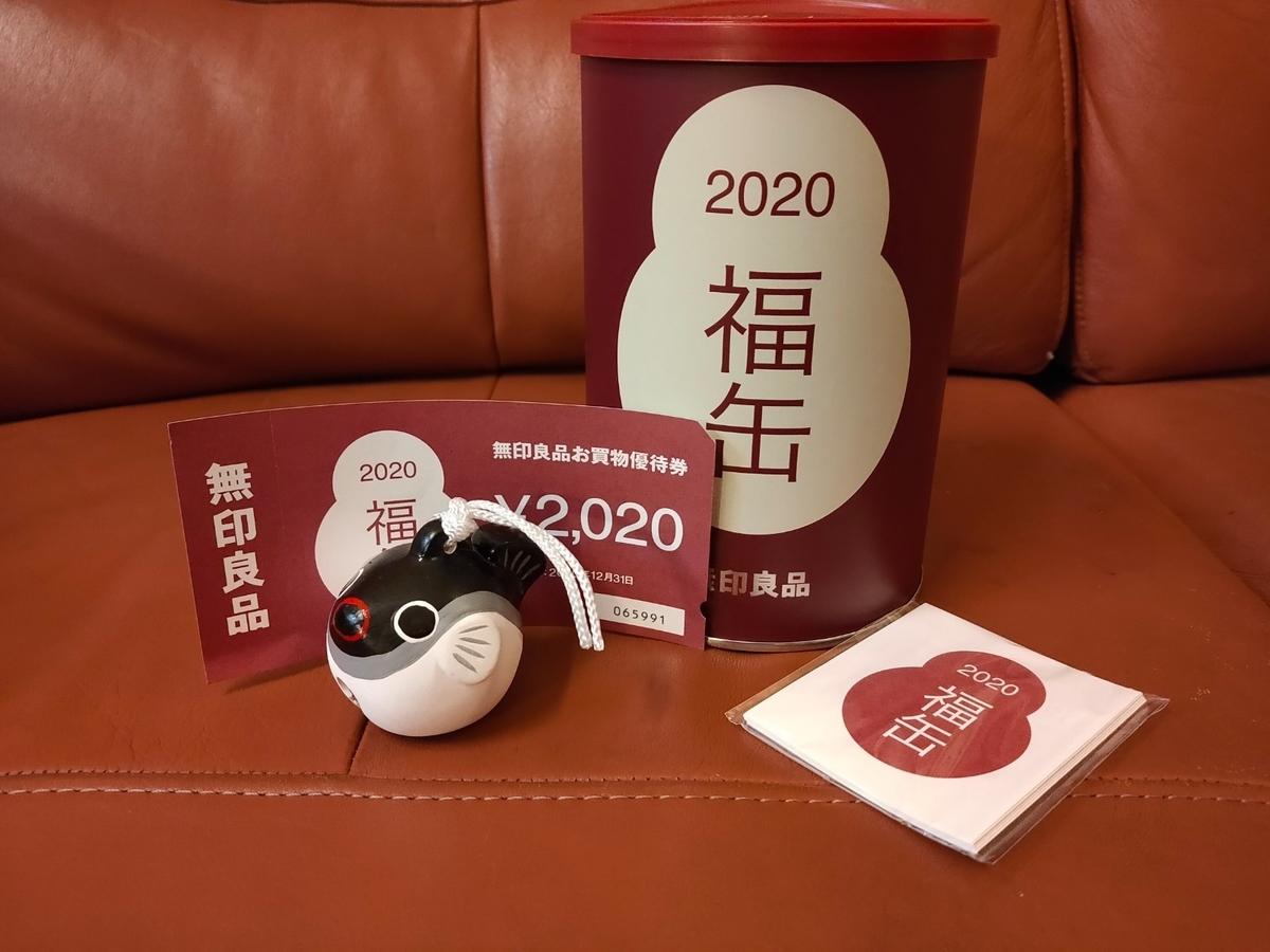 f:id:Qshima:20200104201208j:plain