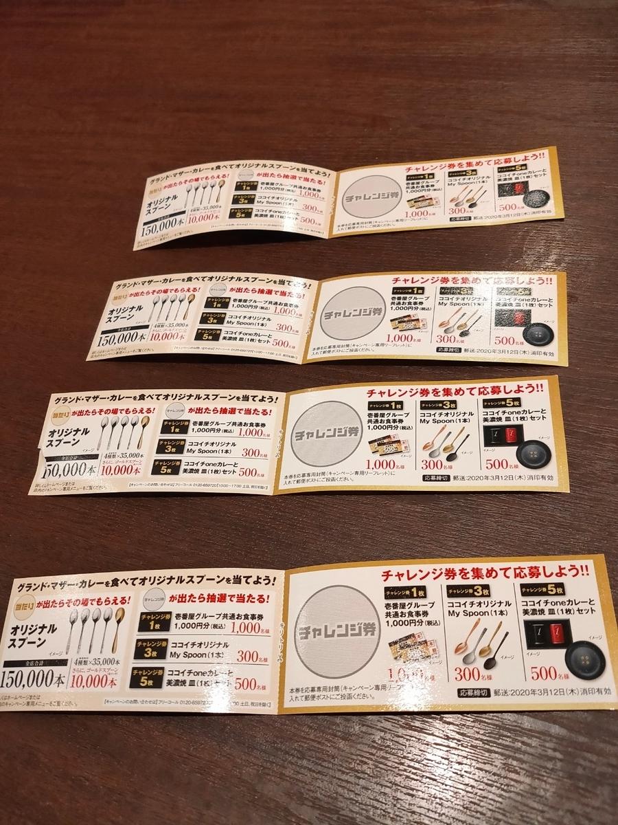 f:id:Qshima:20200118150855j:plain