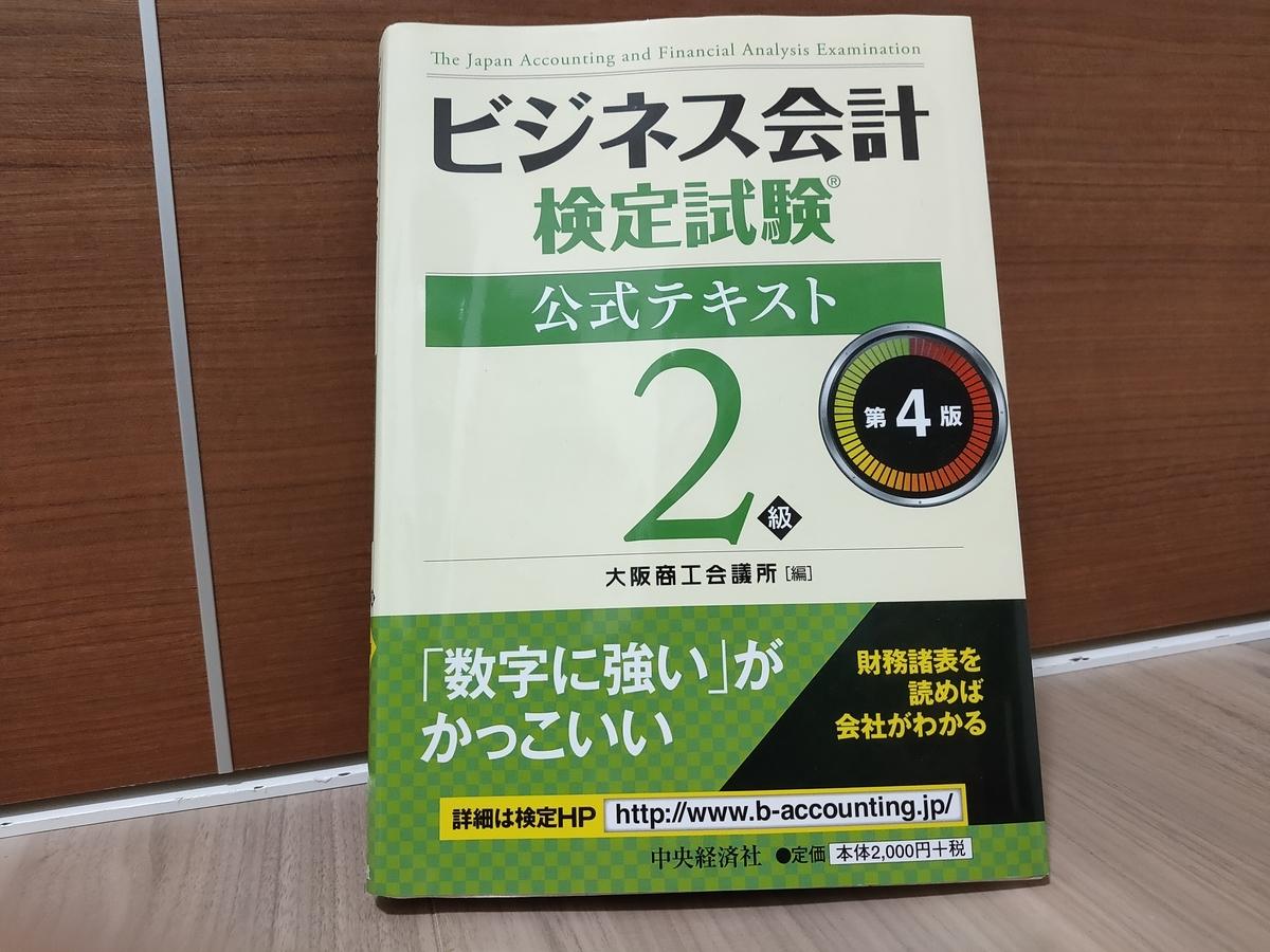 f:id:Qshima:20200125193925j:plain