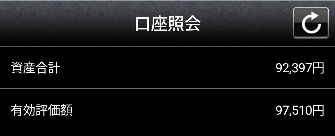 f:id:Qshima:20200202092320p:plain