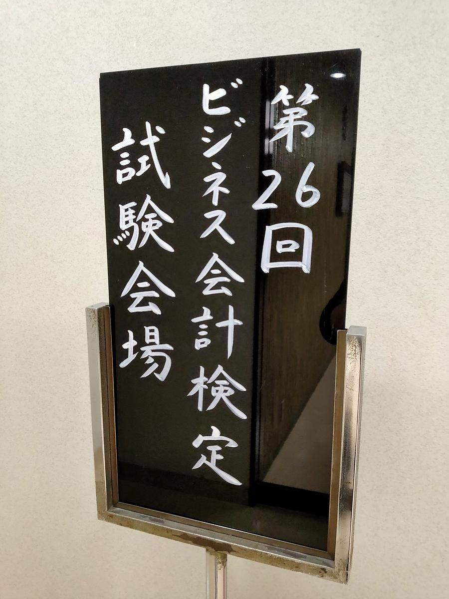 f:id:Qshima:20200308093103j:plain
