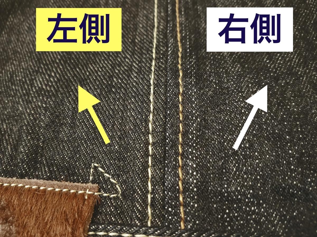 f:id:Qshima:20200804210935j:plain