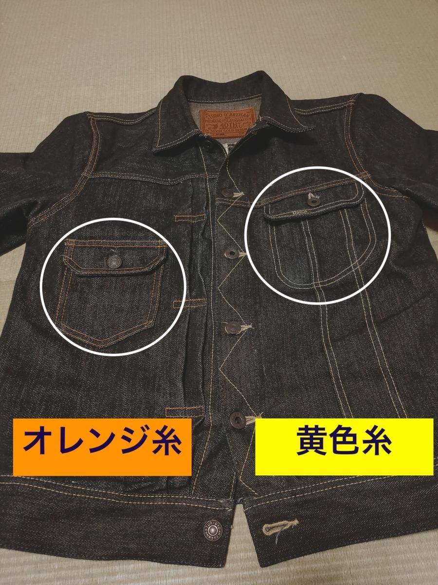 f:id:Qshima:20200804212730j:plain