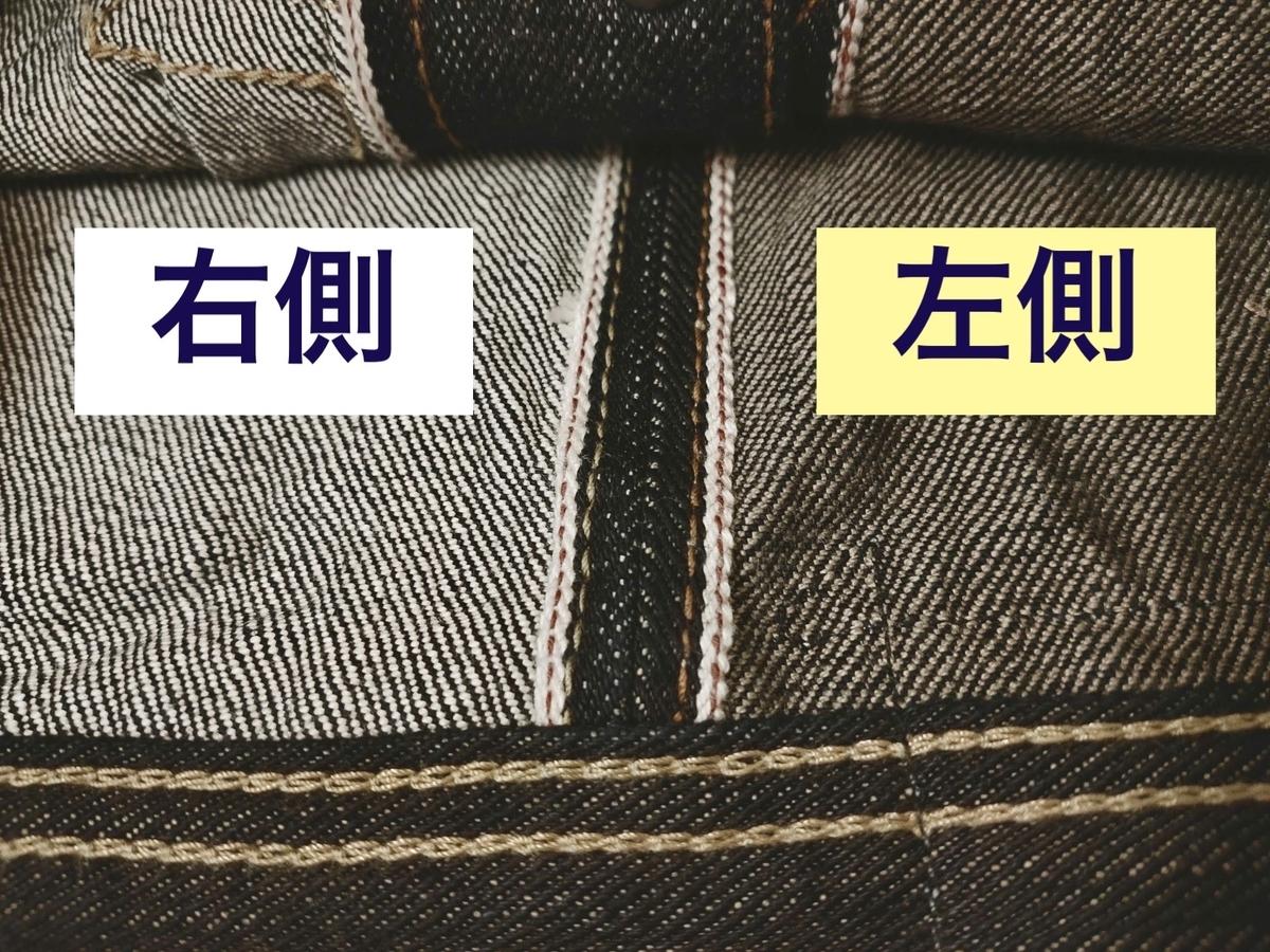 f:id:Qshima:20200804222640j:plain