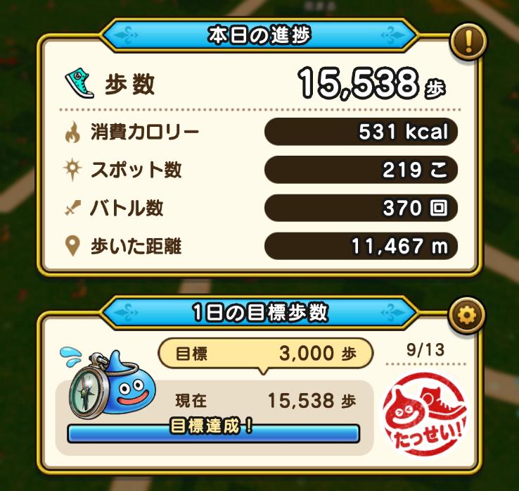 f:id:Qshima:20200913210100p:plain
