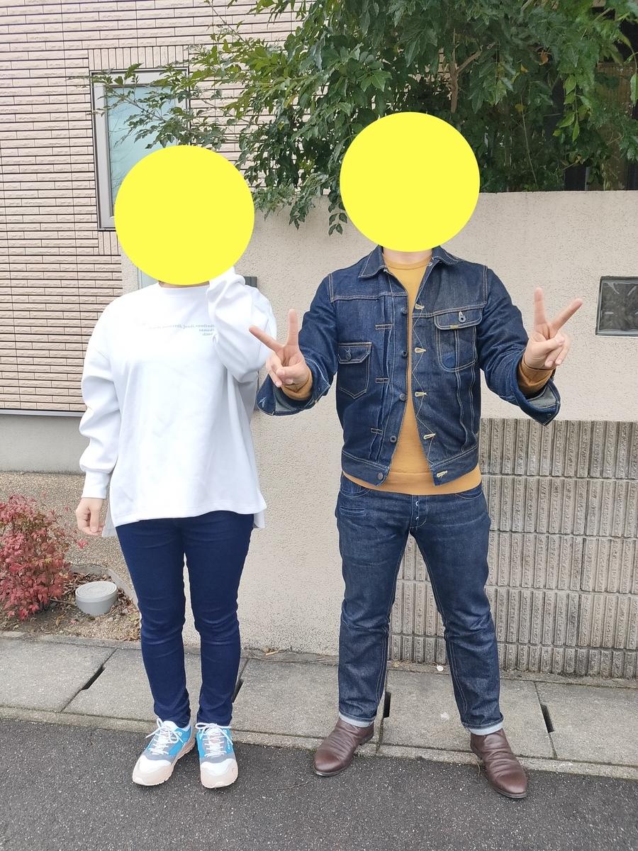f:id:Qshima:20210117125133j:plain