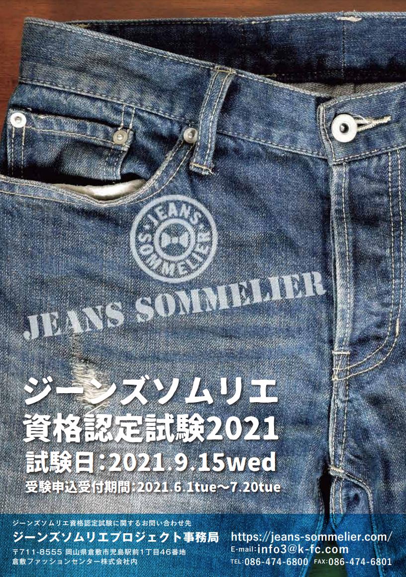 f:id:Qshima:20210605172918p:plain