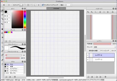 f:id:QtCoder:20120222084433p:image
