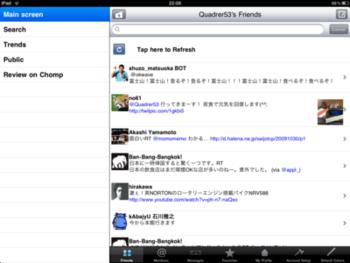 f:id:Quadrer53:20100418231356p:image