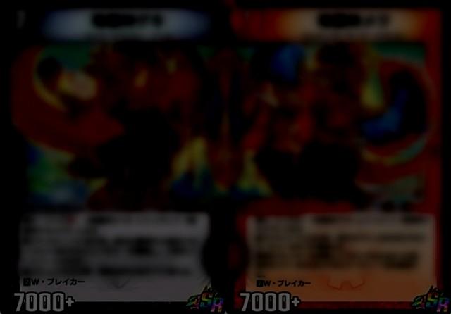 f:id:Quasar_2674:20210215151914j:image