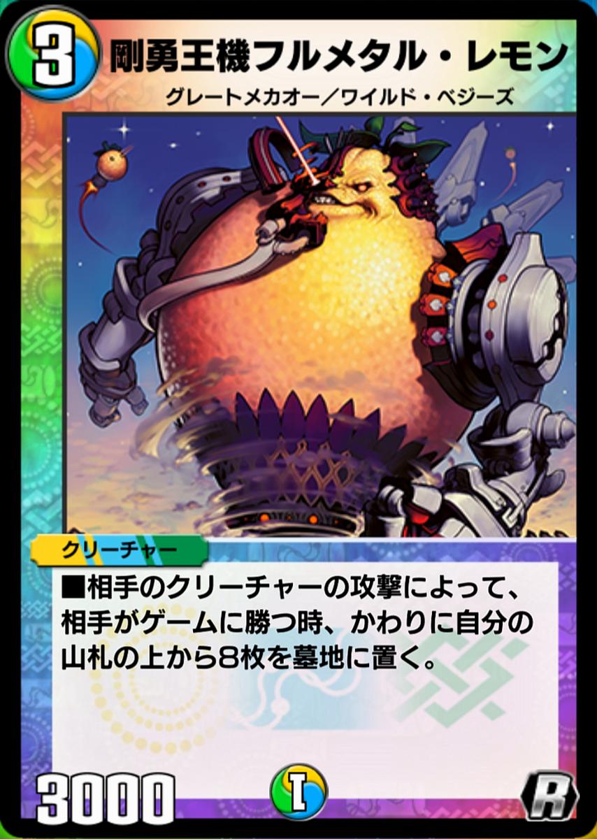 f:id:Quasar_2674:20210308215715p:plain