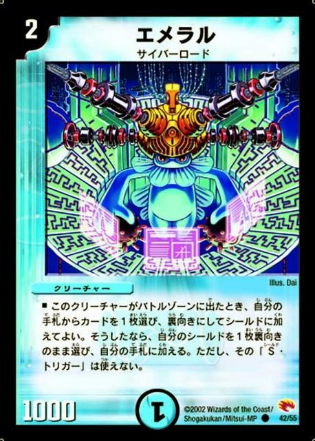 f:id:Quasar_2674:20210331105922j:image