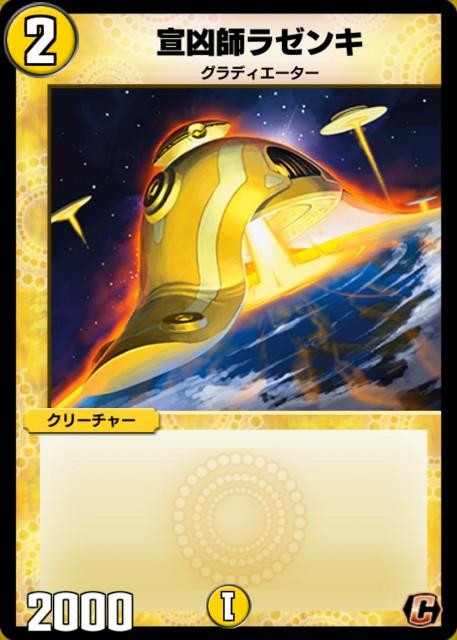 f:id:Quasar_2674:20210525195931j:plain