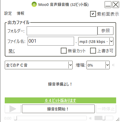 f:id:Quatte:20210508164300p:plain