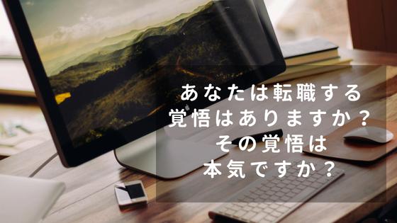 f:id:Qudo_Taka:20180721165907p:plain