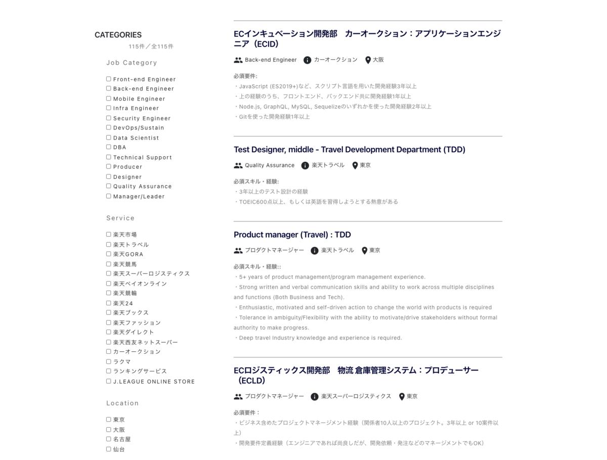 f:id:R-Hack:20210820144427p:plain
