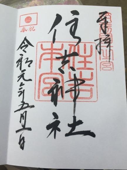 f:id:R-hanohano:20190501163453j:plain